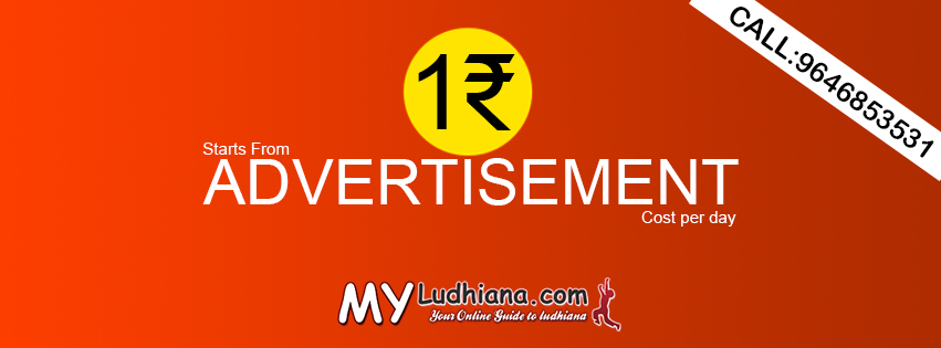 Advertise in one rupee per day