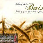 Happy Baisakhi MyLudhiana.com