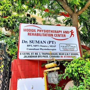 physiotherapy-and-rehabilitation-center/